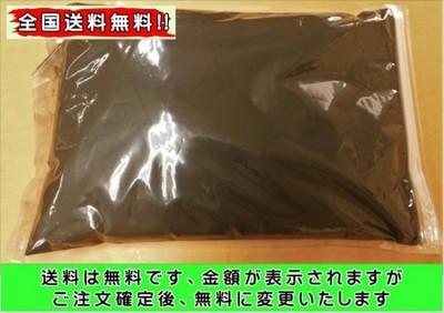 全国送料無料 純国産 竹炭パウダー 微粉炭400メッシュ1kg 熊本県産