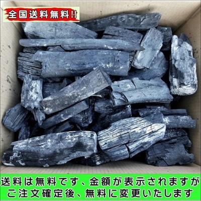 全国送料無料 キャンプ 木炭 バーベキュー炭 (BBQ炭) 5kg 自社製