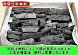 全国送料無料 大分の椚炭(くぬぎ炭)荒炭(5-20cm)10kg箱入り 大分県産 囲炉裏 BBQ炭