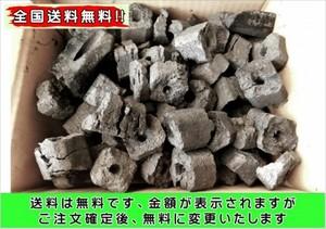 全国送料無料 国産 焼物専用伊予オガ炭(小片)5kg  自社加工品