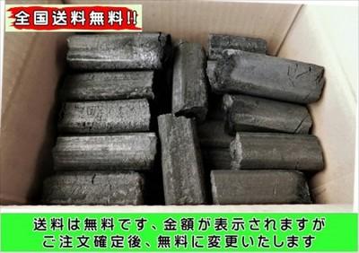 全国送料無料 国産 焼物専用いよ備長炭(5-10cm)5kg 自社加工品