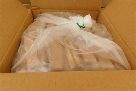 お菓子 銘菓こはる日和業務用2.8kg/箱(約250個入) 自社PB商品