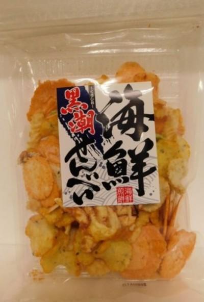 お菓子 黒潮海鮮せんべい135g サクサクの食感と風味が好評です