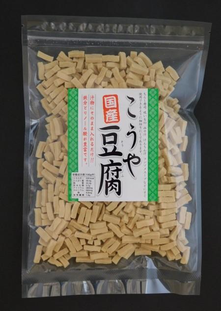 凍り豆腐細切120g 生産地 長野県 伝統食品