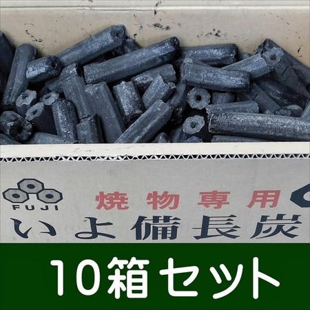 (事業者限定商品) 富士炭化工業 国産 オガ備長炭 いよの小丸カット品10kg10箱セット