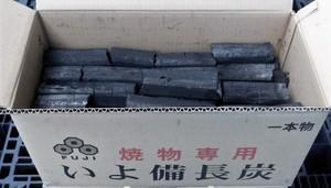 富士炭化工業 国産 オガ備長炭 焼物専用いよ備長炭一本物10kg  愛媛県産 国産品最高峰