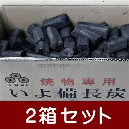 富士炭化工業 国産品 焼物専用いよ備長炭(5-10cm)10kg2箱セット 愛媛県産 国産品最高峰
