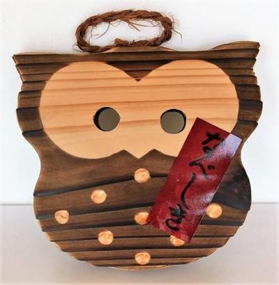 伝統 工芸 フクロウ鍋敷 和雑貨 手作り