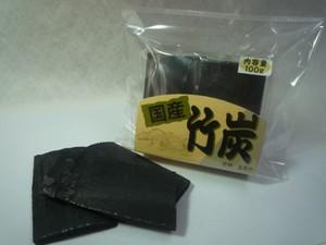 竹炭 炊飯 浄水 竹炭100g 福岡県産