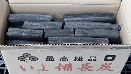 富士炭化工業 国産 オガ備長炭 いよの小丸カット品10kg 愛媛県産  国産品最高峰