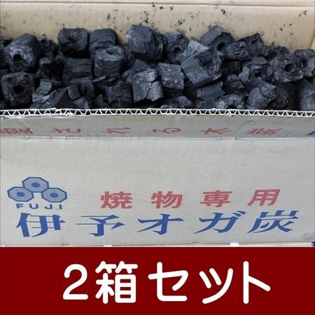 富士炭化工業 国産品 焼物専用伊予オガ炭(3-5cm)10kg2箱セット 愛媛県産 国産品最高峰