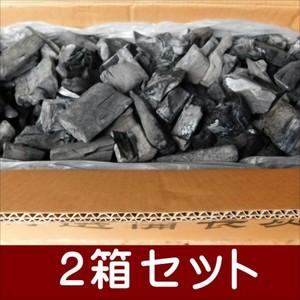 (送料無料 事業者限定) 備長炭 ラオス備長炭割S6-15kg 2箱セット 高品質なマイチュー炭