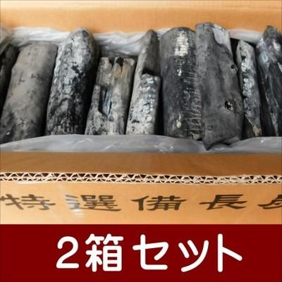 業務用 備長炭 ラオス備長炭割L6-15kg 2箱セット 高品質なマイチュー炭