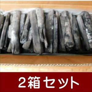 (送料無料 事業者限定) 備長炭 ラオス備長炭割L4-15kg 2箱セット 高品質なマイチュー炭