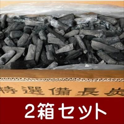 (送料無料 事業者限定) 備長炭 ラオス備長炭丸S3-15kg 2箱セット 高品質なマイチュー炭