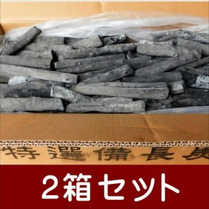 (送料無料 事業者限定) 備長炭 ラオス備長炭丸M3-15kg 2箱セット 高品質なマイチュー炭