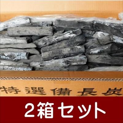 (送料無料 事業者限定) 備長炭 ラオス備長炭丸M4-15kg 2箱セット 高品質なマイチュー炭