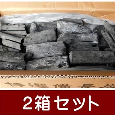 (送料無料 事業者限定) 備長炭 ラオス備長炭丸M5-15kg 2箱セット 高品質なマイチュー炭