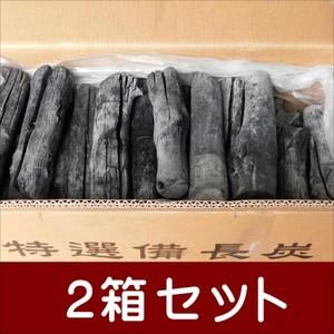 (送料無料 事業者限定) 備長炭 ラオス備長炭丸L5-15kg 2箱セット 高品質なマイチュー炭