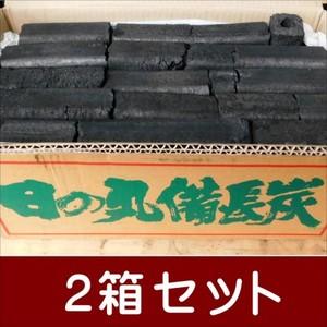 輸入オガ炭 日の丸備長炭 緑箱(インドネシア産)10kg2箱セット 火力火持の良い高級品