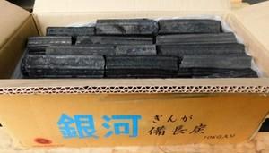 輸入オガ炭 銀河備長炭10kg インドネシア産 輸入オガ炭の最高峰