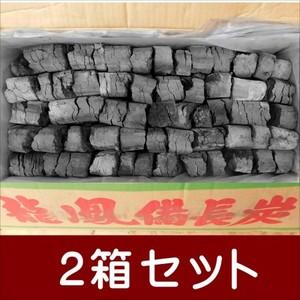 オガ炭 龍鳳備長炭OD 2~4cm9kg 2箱セット インドネシア産 一級品