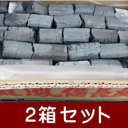 輸入オガ炭 龍鳳備長炭R 3~5cm10kg2箱セット インドネシア産 輸入オガ炭の最高峰