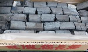 輸入オガ炭 龍鳳備長炭R3~5cm10kg  インドネシア産 輸入オガ炭の最高峰
