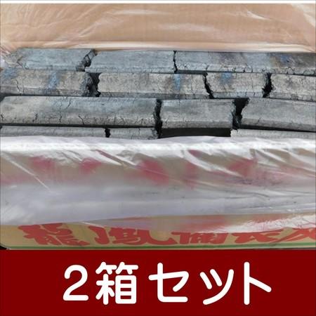 輸入オガ炭 龍鳳備長炭SC 10~20cm10kg2箱セット インドネシア・中国産 オガ炭の最高峰