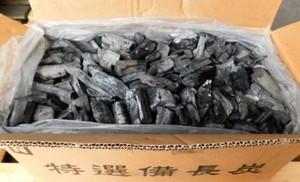 備長炭 ラオス備長炭割S4-15kg 高品質なマイチュー炭