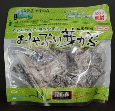 昆布森のおしゃぶり芽かぶ 売り上げナンバーワン商品 愛媛県産
