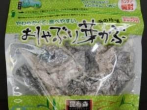 昆布森 めかぶ おしゃぶり芽かぶ 生産地 愛媛県