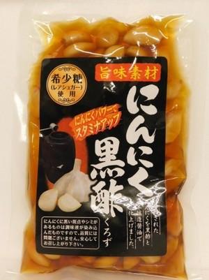 にんにくパワー スタミナアップ にんにく黒酢300g