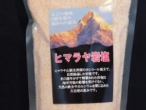 岩塩 ヒマラヤ岩塩ピンクソルト500g 原産地 パキスタン 自社PB商品