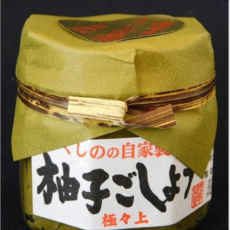 櫛野農園 柚子胡椒 くしのの自家製柚子ごしょう極々上 大分県