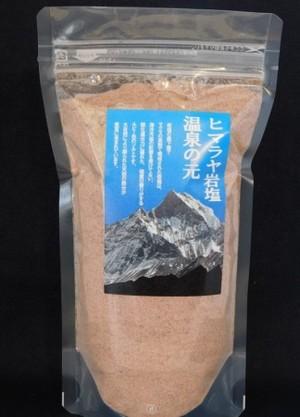 ヒマラヤ岩塩ブラックソルト500g   天然のミネラルが豊富な岩塩です