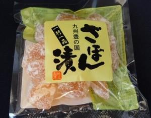 三協製菓 文旦 ざぼん漬80g 九州豊の国 生産地 大分県