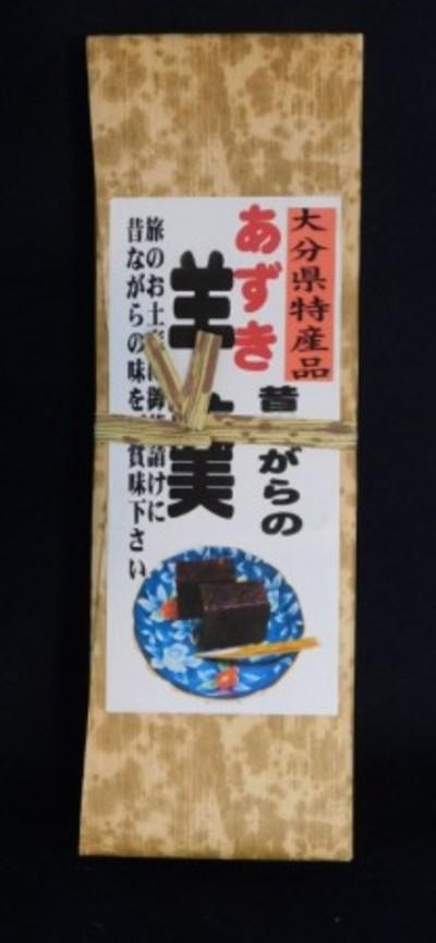 あずき羊羹380g竹皮巻き 生産地 大分県日田市