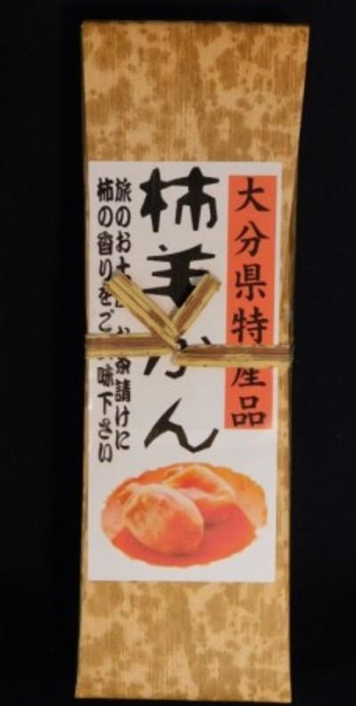 柿羊羹380g竹皮巻き 生産地 大分県日田市