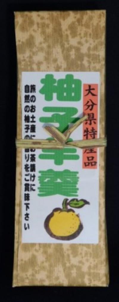 柚子羊羹380g竹皮巻き 生産地 大分県日田市