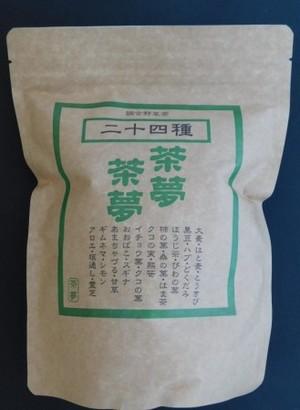 茶夢茶夢 健康茶 野草茶二十四種400g 生産地 熊本県
