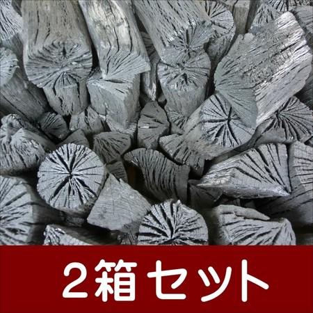 木炭 炭 大分椚炭(くぬぎ炭)切炭6-6.5cm10kg 2箱セット 最高級