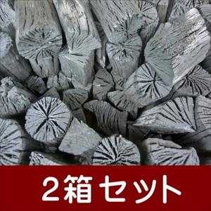 木炭 炭 大分椚炭(くぬぎ炭)切炭6-7.5cm10kg 2箱セット 最高級