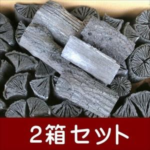 純国産 木炭 炭 大分椚炭(くぬぎ炭)切炭13cm10kg2箱セット 大分県産