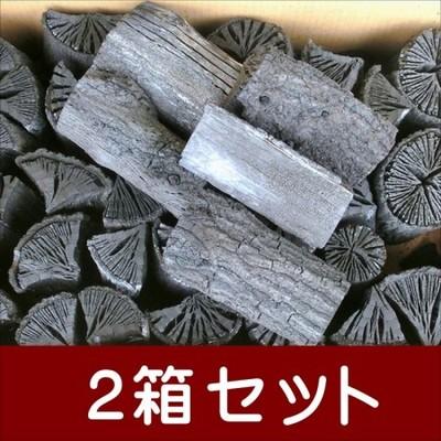 純国産 木炭 炭 大分椚炭(くぬぎ炭)切炭15cm10kg 2箱セット 大分県産