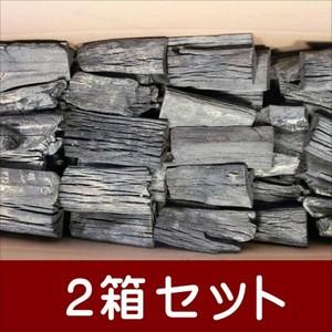 木炭 炭 大分の樫切炭13cmカット10kg2箱セット 大分県産