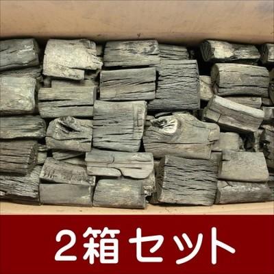 木炭 炭 大分の樫切炭7.5cmカット10kg2箱セット 大分県産