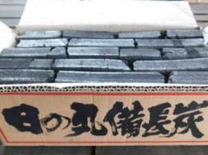 インドネシア産 オガ炭 日の丸備長炭黒箱10kg 輸入オガ炭の最高峰