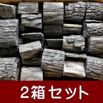 木炭 炭 大分椚炭(くぬぎ炭)切炭7.5cm10kg 2箱セット 最高級