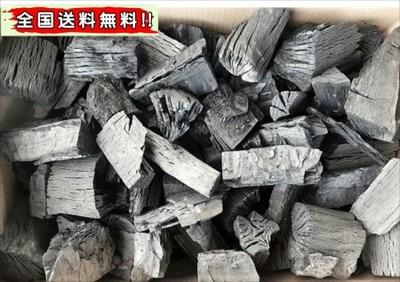 全国送料無料 大分の椚炭(くぬぎ炭)荒炭(5-10cm)8kg箱入り 大分県産 囲炉裏 BBQ炭